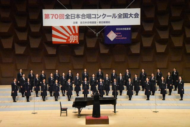 第70回全日本合唱コンクール全国大会 | 矢巾町役場